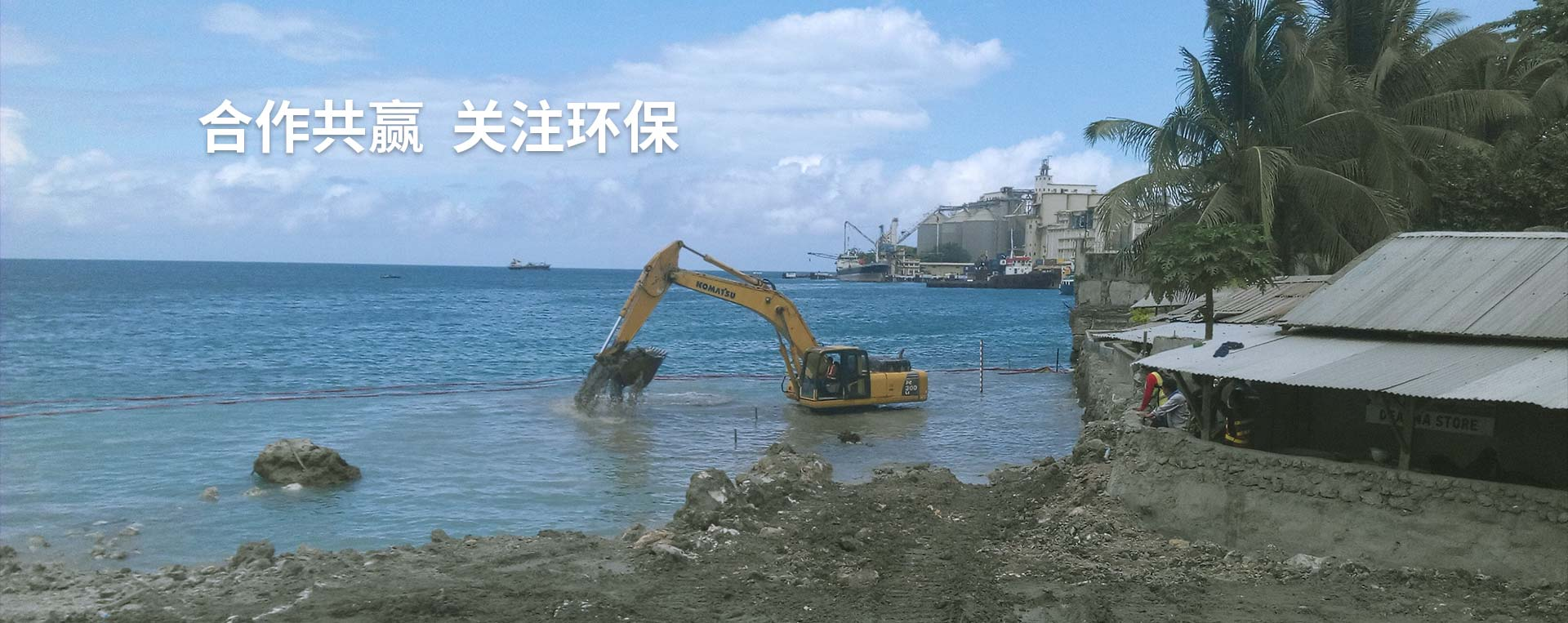 海底排污、输送水管道铺设和维修