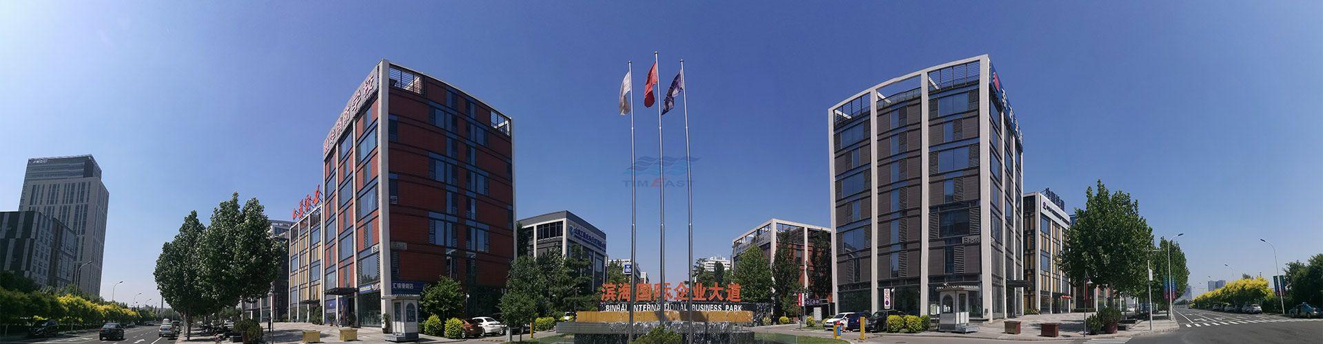 天津天易海上工程有限公司