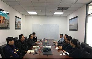 我司与天津大港油田集团工程建设有限责任公司洽谈合作