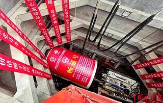 """""""万里长江第一长隧""""——中俄东线天然气管道长江盾构穿越工程正式启动"""